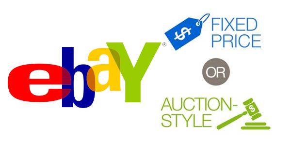 eBayのオークション形式と固定価格形式  選択のコツ