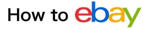 eBay輸出で稼ぐ方法|How to eBay