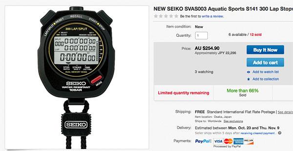 eBay輸出で実際に利益が出ている競技備品