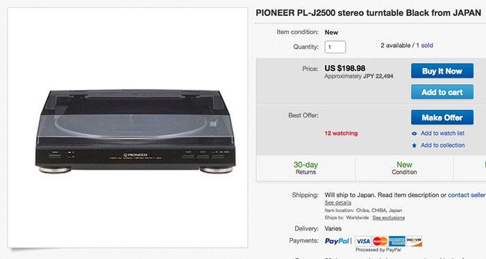 eBay輸出で実際に利益が出ているターンテーブル