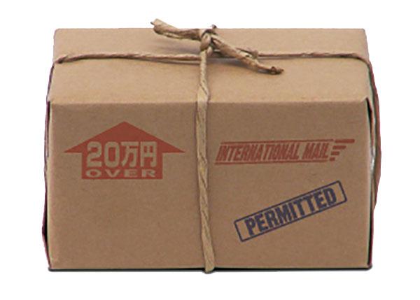 eBayに高額商品を出品する際の注意点