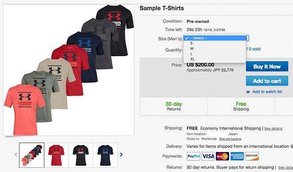 商品写真や価格の追加