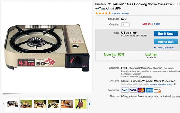eBay輸出で利益が出ているカセットコンロ